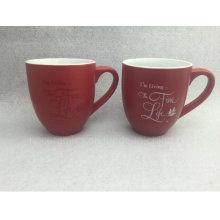 Color Change Mug, Promotional Color Change Mug