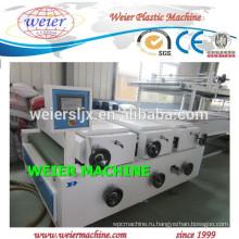 Искусственный мрамор ПВХ лист/Совет производства /extrusion линии /making машина
