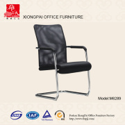 Mesh Visit Office Chair (M6289)