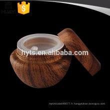 5ml nouveau type grain de bois crème cosmétique pp pot