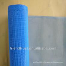 Protection contre les moustiques de haute qualité Écrans de porte de balcon en fibre de verre