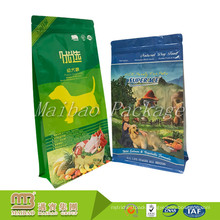 High Quality Custom Made Side Gusset Packaging Pet Food Dry Dog Food Bag With Zip Lock