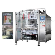Machine à emballer sous vide de riz automatique verticale 5-10kg