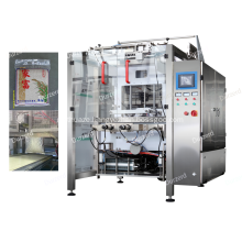 Vertical Automatic 5-10kg Rice Vacuum Packing Machine