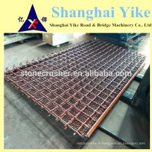 Fabricant en mousse à écran vibratoire linéaire en ciment en Chine