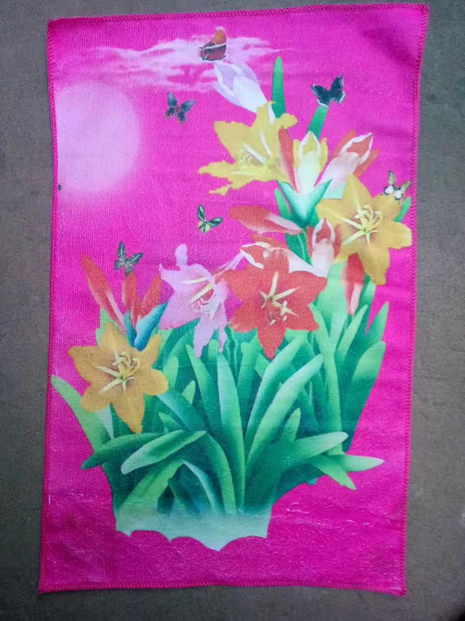 Towel With Flower Printed