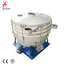 Tumbler screen sifter sieving machine for tablets capsules