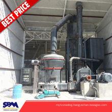 Ghana used micronizer jet mill for bentonite
