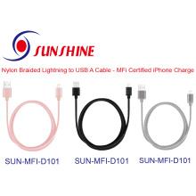 Кабель Lightning / USB в нейлоновой оплетке