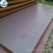 Hot Rolled Ms steel plate