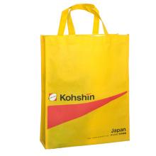 Gul icke vävda shopping väska