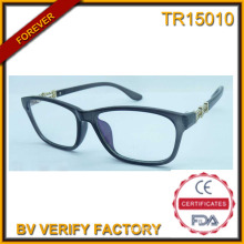 New Tendency Tr Frame with Polaroid Lens Sunglasses (TR15010)
