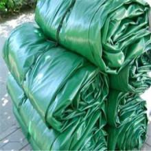China Supply 220g Plastic Cover PE Tarpaulin