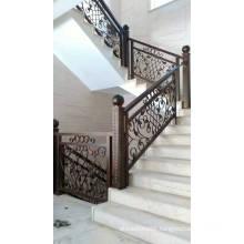 Handrail (HC-004)
