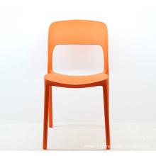 Мебельный складной стул из пластика PP