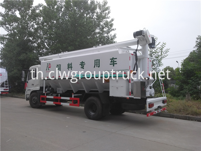 Bulk Feed Carrier 2