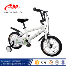 Metal frame kids 4 wheels child bicycle price/fashion cool sport kids bikes on sale/2017 cheapest children's 16 inch bikes