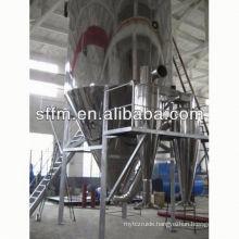 Sulfur for hydrogen base formate machine
