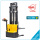 Xilin CDD10R-E/CTD10R-E super light electric walkie stacker