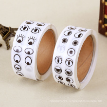 Красивые Глаза Шаблон Бумага Наклейки Ролл