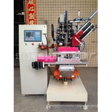short brush tufting machine
