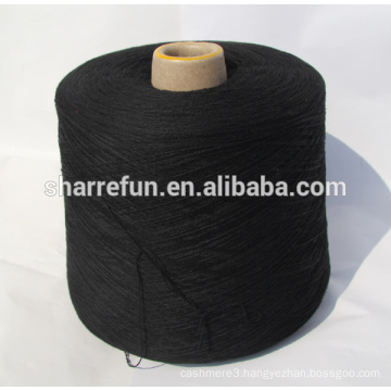 Factory Wholesale 55%silk 45% Cashmere Yarn used for knitting