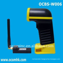 Industrial Warehouse Wireless Laser Barcode Reader With Receiver (OCBS-W006)