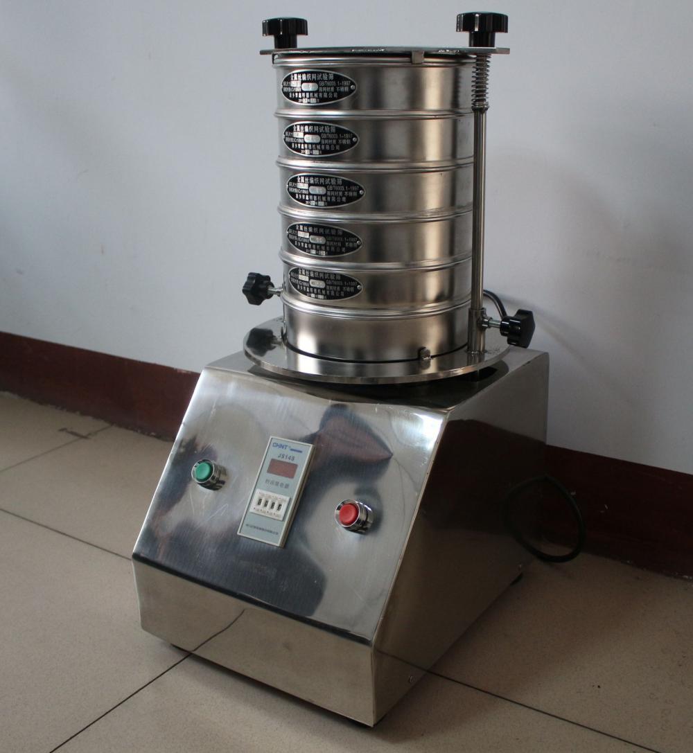 Sieve Shaker 200