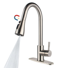 kitchen faucet upc pull out spray deck mounted chrome flexible gooseneck faucets modern brass chrome Magnetic kitchen faucet