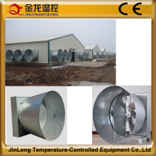 Jinlong Butterfly Cone Fan for Animal Husbandry