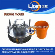 Industrial bucket mold factory / new design bucket mold in China