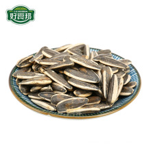 Market price chinese high quality sunflower seeds 361 hot selling