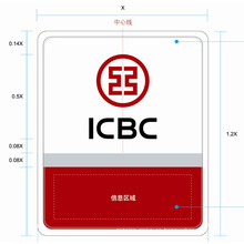 Icbc Bank Brightness - Panel de luz LED delgado con LED