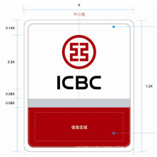 Icbc Bank Brightness Thin LED Light Box LED Panel