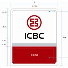 Painel fino do diodo emissor de luz da caixa leve do diodo emissor de luz do brilho do banco do Icbc