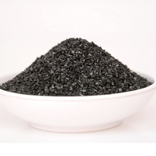 1-2mm Granular Coconut Shell Activated Carbon Price Per Ton