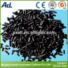 Pellet activated carbon for gas separation