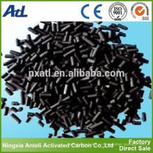 Гранулы активированного угля для разделения газов