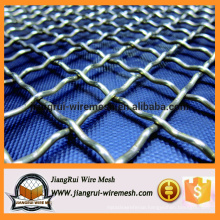 High quality best price galvanized woven crimped wire mesh
