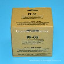Лучшая цена на оригинальные IPF810 печатающая головка для канона IPF815 IPF825 принтер печатающая головка для канона PF-03