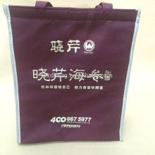 Bolso de la bolsa de picnic térmica del bolso no refrigerador aislado tejido no tejido respetuoso del medio ambiente