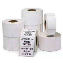 NX049 Factory Bulk Custom Brand Name Printing Adhesive Paper Stickers Labels