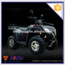 2016 vente chaude Chine 250cc ATV