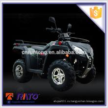 2016 горячая продажа Китай 250cc ATV