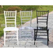 Красочные горячие надувательство пластиковые смолы chiavari стул