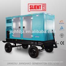 горячее надувательство генератор трейлер,мобильный,подвижной комплект генератора 50kva 40kw индукции звукоизоляционный тепловозный