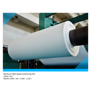 Baichuan natural color light offset paper printing
