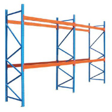 HG-Heavy-duty Pallet Rack