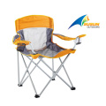 Camp Chair With Armrest