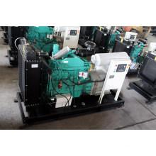 Cummins Power Plant 200kVA (HF160C1)